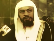 Ibn Taymiyyah story being told