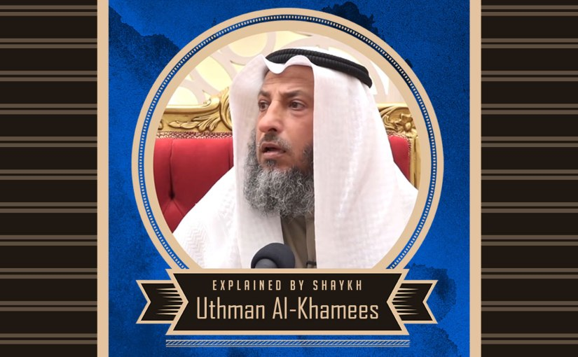Was the Ottoman Empire Islamic? – Shaykh Uthman al-Khamees